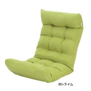 【16時まであす楽対応】【送料無料】ハイワイド座椅子バンピーハイワイドBumpyHiwide座椅子座いすハイバックハイワイド大きい特大フロアチェアフロアチェアー無段階リクライニング1人掛け椅子かわいいおしゃれもこもこファブリックリーネLiine