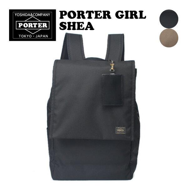 ポーターガール シア リュック リュックサック PORTER GIRL SHEA 871-05124 レディース A4 軽量 PC対応 ナイロン 日本製 吉田カバン