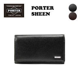 【PORTER】SHEEN シーン キーケース(110-02923)/吉田カバン メンズ 牛革 レザー