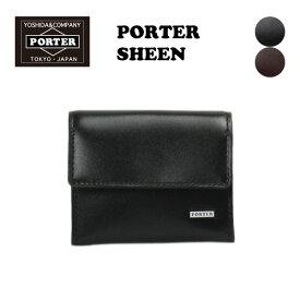 【PORTER】SHEEN シーン コインケース 小銭入れ(110-02922)/吉田カバン