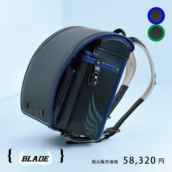フィットちゃん クラリーノ ランドセル 男の子 2019 ブレイド BLADE 95987 95986 ワンタッチロック A4サイズ対応 キューブ型 日本製