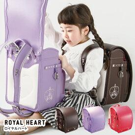 フィットちゃん ランドセル 女の子 2020 クラリーノ A4 レース 刺繍 日本製 6年保証 キューブ型 ロイヤルハート 07228N