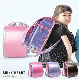 【予約】ランドセル 女の子 2020 クラリーノ A4 パール カラーコンビ 刺繍 日本製 6年保証 モリちゃんランちゃん シャイニーハート MH8524C