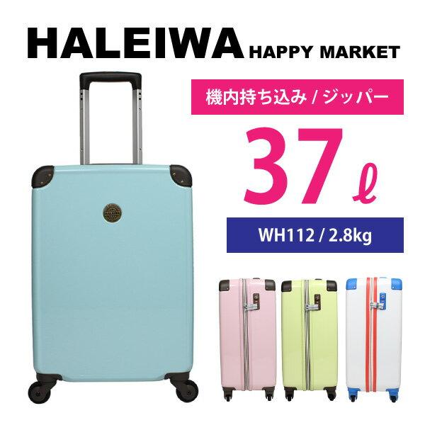 1/22までノベルティプレゼント HALEIWA HAPPY MARKET ハレイワハッピーマーケット 機内持ち込み 37l 327-HW112 キャリーケース