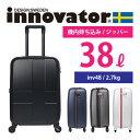 ノベルティプレゼント innovator イノベーター スーツケース 機内持ち込み 38L inv48 キャリーケース