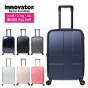 ノベルティプレゼント 機内持ち込み スーツケース キャリーケース 38L イノベーター 1〜3泊用 ジッパー 4輪 旅行 キャ…