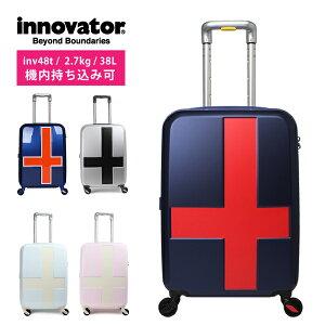 イノベーター スーツケース キャリーケース 機内持ち込み 38L 1〜3泊用 ジッパー 静か 4輪 かわいい インスタ映え 旅行 innovator 327-INV48T キャリーバッグ sサイズ mサイズ ラゲージ baggage クロス