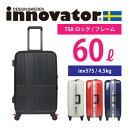 イノベーター スーツケース 60L 10周年モデル フレーム innovator INV575