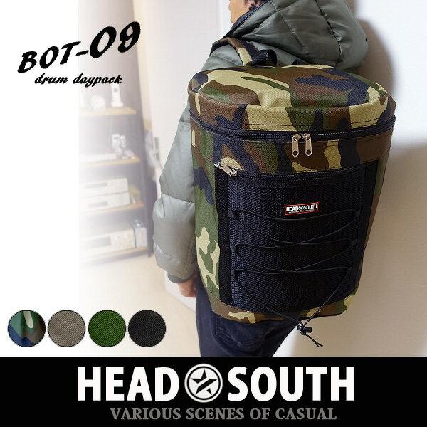 【HEAD SOUTH】ドラム型デイパック【BOT-09】ドラムリュック リュックサック 大型リュック デイバッグ アウトドア バッグ 男性用 バッグ 女性用