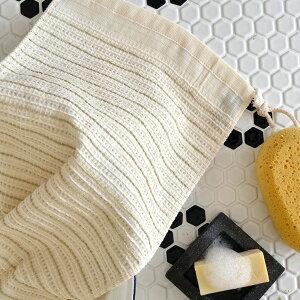 ボディタオル/オーガニックのボディータオル(乳幼児用)[BI-800]【日本製 綿100% 天然素材 国産 浴用タオル ボディウォッシュ 高品質 肌にやさしい ギフト 今治産 プチギフト ボックス入り