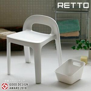 バス2点セット「レットー(RETTO)」Aラインチェアー(バスチェア)&スクエアペール(洗面器)(ホワイト)【日本製 グッドデザイン賞 風呂椅子 A LINE CHAIR 背もたれ シンプル おしゃれ 通