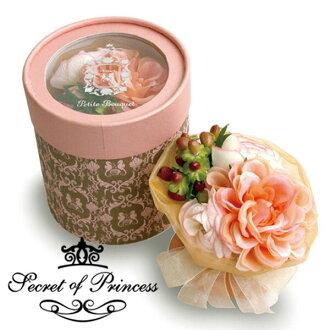비밀 오브 프린세스 쁘띠 부케 인어공주(사랑스럽게 온기가 있는 미모사의 향기)