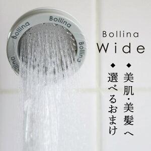 ボリーナ ワイド TK-7007