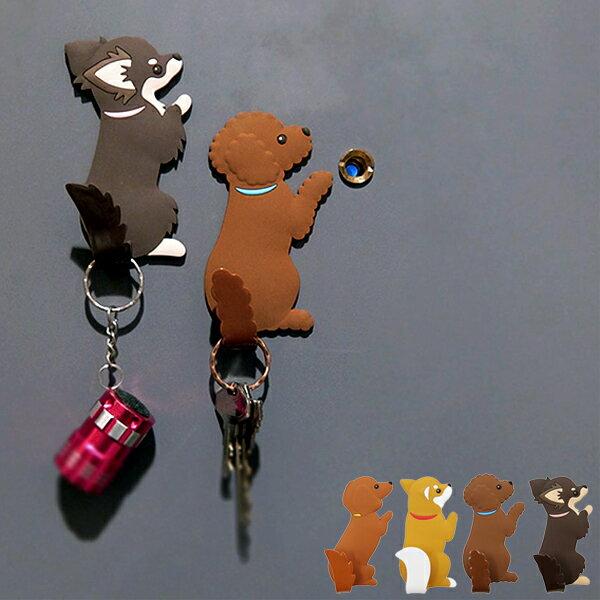 フック「アニマルテイル」マグネットフック【マグネットフック Animal Tail 尻尾 しっぽ シッポ 磁石 柴犬 シバ犬 プードル ちわわ 愛犬 ダックスフンド キーフック】