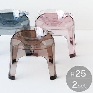 バスチェア&洗面器セット「LUXRE(リュクレ)」2点セット(25H)【日本製 国産 バスチェア ウォッシュボウル 湯桶 風呂椅子 洗面器 セット バスチェア 速乾 バスチェア 軽量 クリア おしゃれ