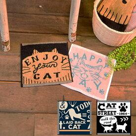 ハンドタオル「Nekosulu?」(25×25cm)【猫柄 ネコ柄 ネコ 猫 にゃんこ cat 丸洗い ハンドタオル ウォッシュタオル ミニタオル 正方形 綿100 綿100%おしゃれ かわいい 猫好き ネコ好き 愛猫 ねこする ギフト プチギフト】
