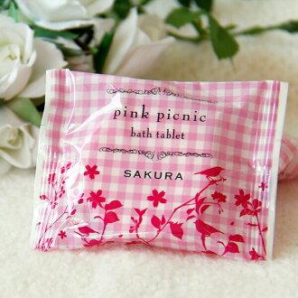 약용 입욕제 「핑크 피크닉」벚꽃