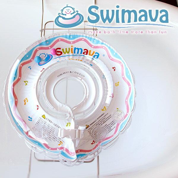 【正規販売店】 赤ちゃん用浮き輪「Swimava(スイマーバ)」うきわ首リング(プチサイズ)18か月かつ11kgまで【浮わ あかちゃん ベビー スイミング エクササイズ 0歳から始めるスポーツ知育 水泳】【あす楽対応】