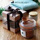 ヒマラヤ岩塩入浴剤「魔法のバスソルト」ジャータイプ ギフトボックス[jar]【入浴剤 ギフト おしゃれ プレゼント 女性…