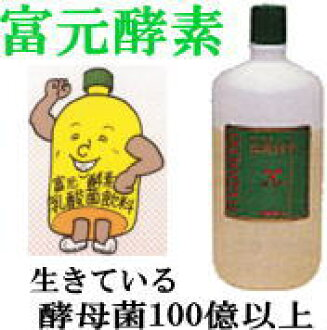 """I been loved from 0/1952 was published in the magazine Josei seven ☆ wealth source enzyme comes with free Cap Bill if """"yeast is alive"""" now ☆"""
