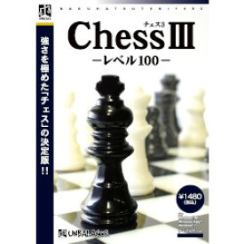アンバランス 爆発的1480シリーズ ベストセレクション チェス3(対応OS:WIN)(WCH-398) 目安在庫=△【10P03Dec16】