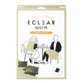 エレコム HCW-B01GN エクリアwarm USBブランケット オリーブカーキ メーカー在庫品【10P03Dec16】
