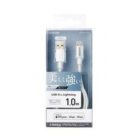 エレコム Lightningケーブル 準高耐久 アルミコネクタ 1.0m シルバー(MPA-UALPS10SV) メーカー在庫品【10P03Dec16】
