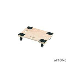 アズワン 木製平台車 600×450×135 (1台)(WFT6045) 目安在庫=△【10P03Dec16】