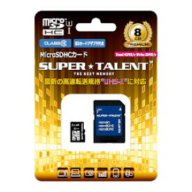 SuperTalent UHS-I Class10 対応 microSDHCカード 8GB ST08MSU1P 目安在庫=○【10P03Dec16】