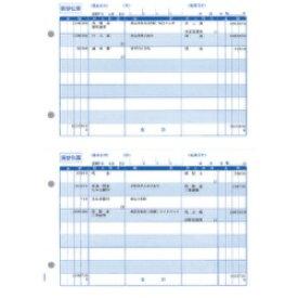 ソリマチ SR4101 振替伝票 メーカー在庫品【10P03Dec16】