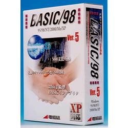 電脳組 BASIC/98 Ver.5(対応OS:WIN) 目安在庫=△【10P03Dec16】