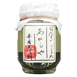 岩木屋 青森の味!アカシヤはちみつ 瓶 170g(ASA121) 特産品【10P03Dec16】