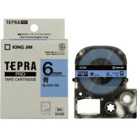 キングジム テプラPROテープカートリッジ 青ラベル黒文字 6mm SC6B 目安在庫=○【10P03Dec16】