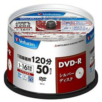 Verbatim DVD-R(Video with CPRM)一次錄影120分1-16倍速主軸50P(VHR12J50VS1)大致目標庫存=△