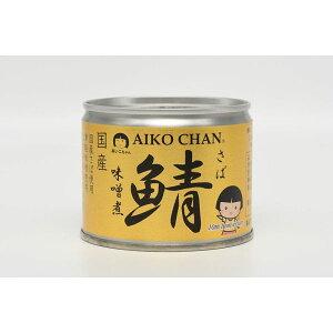 伊藤食品 美味しい鯖 味噌煮 缶詰 190g【48缶セット】(17081460*48) 目安在庫=△【10P03Dec16】