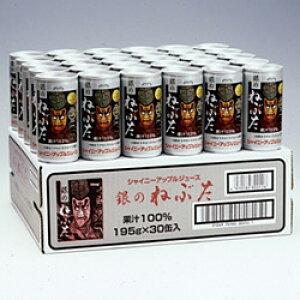 シャイニー 青森の味!アップルジュース銀のねぶたストレート缶 195g×60缶(9990000001828) 目安在庫=○【10P03Dec16】