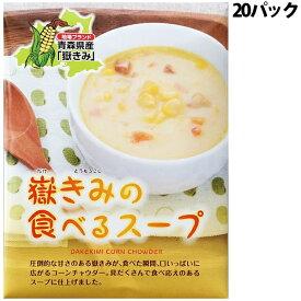 岩木屋 青森の味!嶽きみの食べるスープ 180g×20個入(FK4033*20) 特産品【10P03Dec16】