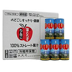 青研 青森の味!りんごジュース 100% 葉とらずりんご100(195g×30本)2ケース(4958757000506 x2) 目安在庫=△【10P03Dec16】