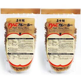 岩木屋 青森の味!直火焼りんごカレールー 170g【2個セット】(2set) 特産品【10P03Dec16】