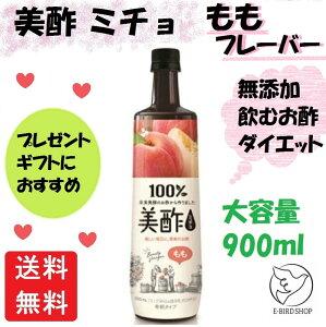 美酢 ミチョ モモフレーバー 900ml ×1本 もも 大容量 CJジャパン プティチェル 韓国 お酢 ドリンク