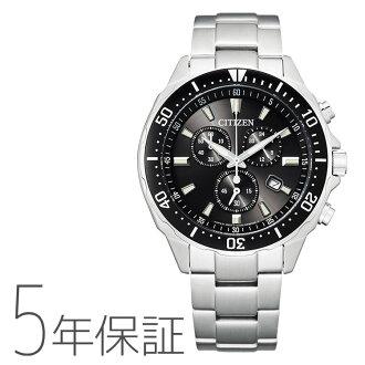 CITIZEN citizen ALTERNA alternative eco-drive watch VO10-6771F