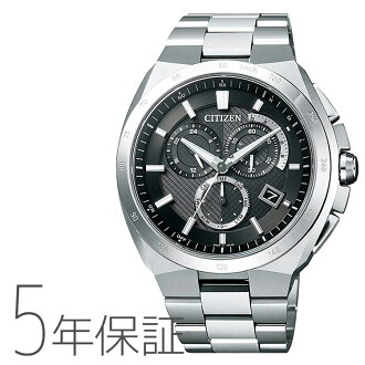 Five years guarantee citizen Citizen アテッサ ATTESA chronograph radio time signal watch men AT3010-55E