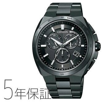 Five years guarantee citizen Citizen アテッサ ATTESA chronograph radio time signal watch men AT3014-54E