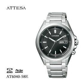 シチズン CITIZEN アテッサ ATTESA エコ・ドライブ 電波時計 AT6040-58E 腕時計 メンズ