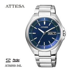 シチズン CITIZEN アテッサ ATTESA 電波時計 国内専用 スーパーチタニウム AT6050-54L 腕時計 メンズ