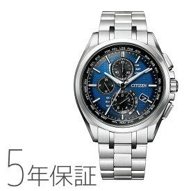 シチズン CITIZEN アテッサ ATTESA エコドライブ電波時計 メンズ 腕時計 AT8040-57L