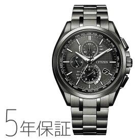 シチズン CITIZEN アテッサ ATTESA AT8044-56E DLC仕様 メンズ 腕時計