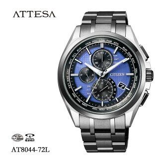 5年保证居民西铁城atessa ATTESA环保开车兜风手表灯界内黑色AT8044-72L