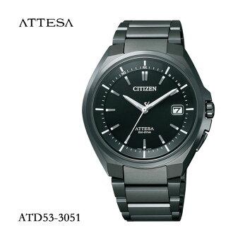 5年保证西铁城居民ATTESA atessaekodoraibu电波钟表人手表ATD53-3051