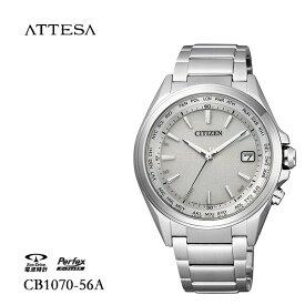 シチズン CITIZEN アテッサ ATTESA エコドライブ電波時計 CB1070-56A メンズ 腕時計